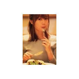 中古ポストカード(女性) 生田絵梨花(食事) メッセージ付きポストカード 「写真集 インターミッショ...