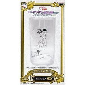 中古グラス(キャラクター) 岸辺露伴 2TONグラス 「一番くじ ジョジョの奇妙な冒険第四部 ダイヤモンドは|suruga-ya