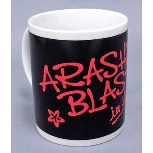 中古マグカップ・湯のみ(男性) 嵐 マグカップ 「ARASHI BLAST in Hawaii」 suruga-ya
