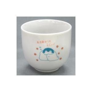 中古マグカップ・湯のみ(キャラクター) コウペンちゃん(おきあがってえらい!) のんびりしていいんだよ〜 湯のみ suruga-ya