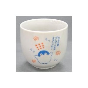 中古マグカップ・湯のみ(キャラクター) コウペンちゃん(今日一番がんばったのはあなたです!) のんびりしていい suruga-ya