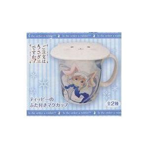 SS10241 商品解説■それぞれ表情の違うティッピーのふたが付属した可愛らしいマグカップが登場♪ ...