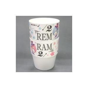 中古マグカップ・湯のみ(キャラクター) ラムとレムのスタッキングタンブラーセット 「Re:ゼロから始める異世界生活 R suruga-ya