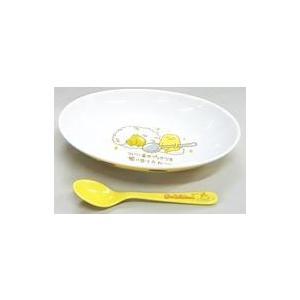 中古箸・スプーン(キャラクター) 4.ぐでたま カレー皿&スプーン 「サンリオ当りくじ ぐでたま当りくじ」|suruga-ya