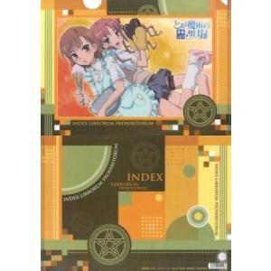 商品解説■TVアニメ「とある魔術の禁書目録」より、クリアファイルが登場! お菓子作りをしている美琴と...