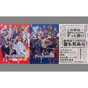 商品解説■「-愛と勇気の25周年記念- ファイアーエムブレム祭」公式グッズの『A4クリアファイルセッ...