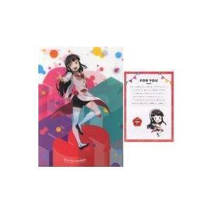 中古クリアファイル 黒澤ダイヤ A4クリアファイル&メッセージカード 「ラブライブ!サンシャイン!!