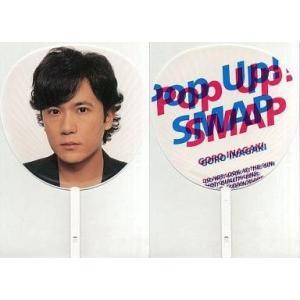 中古うちわ(男性) 稲垣吾郎 ジャンボうちわ 「Pop Up...