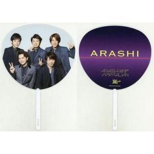 中古うちわ(男性) 嵐 ミニうちわ 「ARASHI LIVE TOUR 2014 THE DIGITALIAN」