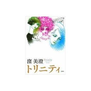 日本文学 単行本