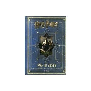 中古洋書 ≪洋書≫ Harry Potter PAGE TO SCREEN THE COMPLETE FIL|suruga-ya