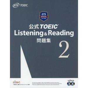 中古政治・経済・社会 ≪語学≫ 付録付)公式 TOEIC Listening & Reading suruga-ya