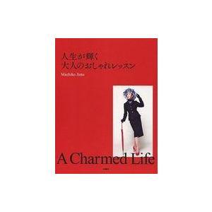 ファッション SHOP CHANNELほかTV・雑誌でも活躍中!ロンドン在住現役デザイナーから日本女...