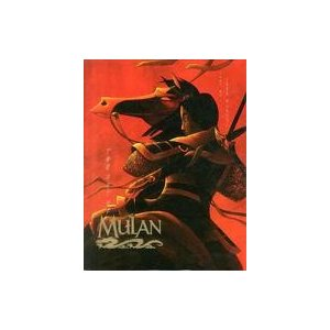 中古洋書 ≪洋書≫ The Art of Mulan / Jeff Kurtti|suruga-ya
