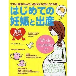 生活・暮らし CD1枚付