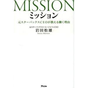 政治・経済・社会 単行本