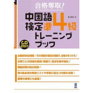 語学 単行本