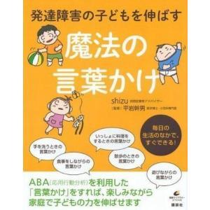 科学・自然 健康ライブラリー スペシャル