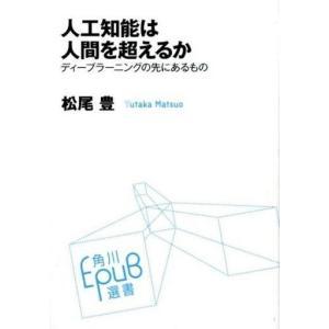 産業 E-PUB選書 21