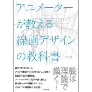 漫画・アニメ 単行本