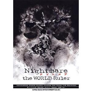 中古スコア・楽譜 ≪邦楽≫ バンドスコア Nightmare/the WORLD Ruler suruga-ya