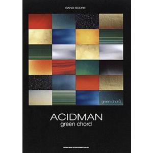 中古スコア・楽譜 ≪邦楽≫ バンドスコア ACIDMAN/green chord|suruga-ya
