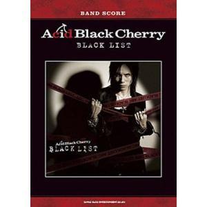 中古スコア・楽譜 ≪邦楽≫ バンド・スコア Acid Black Cherry「BLACK LIST」|suruga-ya