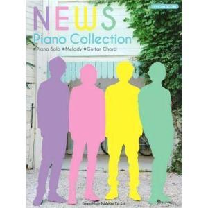 中古スコア・楽譜 ≪邦楽≫ NEWS/ピアノ・コレクション オフィシャル・スコア|suruga-ya