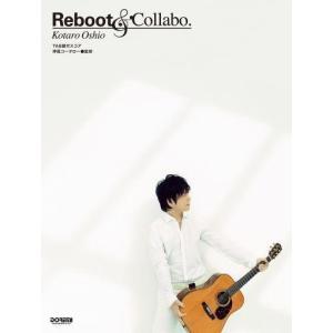 中古スコア・楽譜 ≪邦楽≫ TAB譜付スコア 押尾コータロー/Reboot & Collabo.|suruga-ya