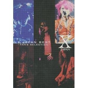 中古スコア・楽譜 ≪邦楽≫ バンドスコア X JAPAN BEST〜FAN'S SELECTION〜|suruga-ya