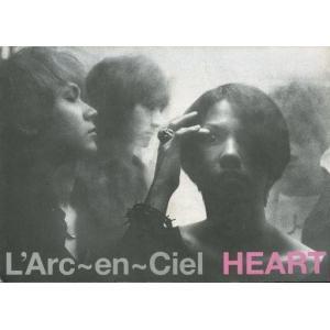 中古スコア・楽譜 ≪邦楽≫ L'Arc〜en〜Ciel HEART|suruga-ya