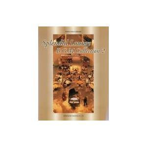 中古スコア・楽譜 ≪洋楽≫ 華麗なるラウンジB.G.Mコレクション2|suruga-ya