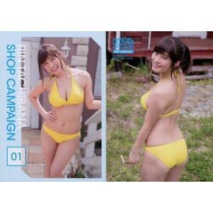 中古コレクションカード(女性) SHOP CAMPAIGN 1 : 橘花凛/ショップキャンペーン/橘...