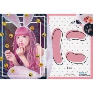 中古コレクションカード(女性) KIRAKIRA 04 : ...