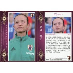 スポーツ/レギュラーカード/16-17 サッカー日本代表オフィシャルトレーディングカード スペシャル...
