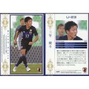 中古スポーツ 089 [レギュラーカード] : 三竿健斗