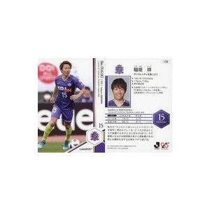 中古スポーツ 139 [レギュラーカード] : 稲垣祥