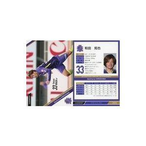 中古スポーツ SH25 [レギュラーカード] : 和田拓也