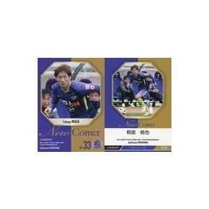 中古スポーツ SH38 [レギュラーカード] : 和田拓也
