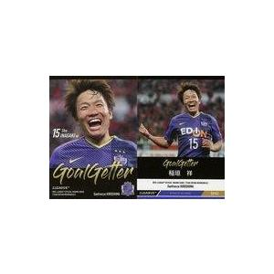 中古スポーツ SH42 [レギュラーカード] : 稲垣祥