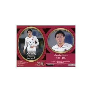 中古スポーツ KA47 [レギュラーカード] : 三竿健斗