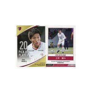 中古スポーツ KA58 [レギュラーカード] : 三竿健斗