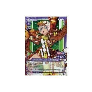 プレシャスメモリーズ/SR/キャラクター/紫/フレームアームズ・ガール ブースターパック 分類:キャ...