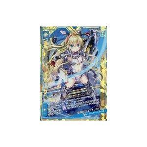 中古ゼクス B26-070 [SFR] : 【運命剣臨】蒼星姫リゲル|suruga-ya