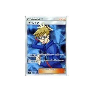中古ポケモンカードゲーム 062/054 [SR] : (キラ)マーレイン