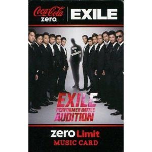 コレクションカード(男性)/「コカ・コーラ/コカ・コーラ ゼロ 『zero Limit』ミュージック...