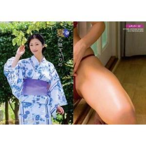 中古コレクションカード(女性) レギュラー32 : 壇蜜/レギュラーカード/「壇蜜〜おもかげ〜」ファースト・トレーディングカード|suruga-ya