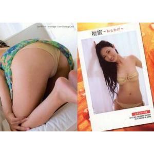 中古コレクションカード(女性) レギュラー62 : 壇蜜/レギュラーカード/「壇蜜〜おもかげ〜」ファースト・トレーディングカード