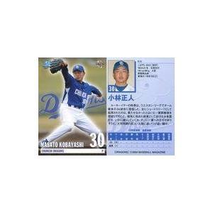 中古BBM D16 [レギュラーカード] : 小林正人