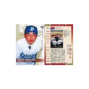 中古BBM 022 [レギュラーカード] : 小林正人